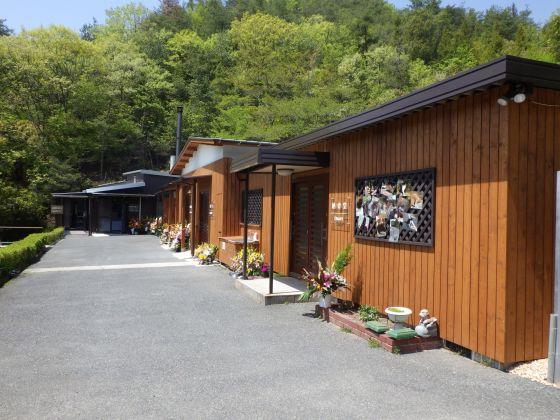 広島ペット霊苑 熊野霊園