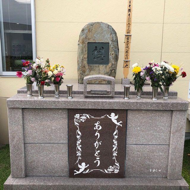 合同墓地画像